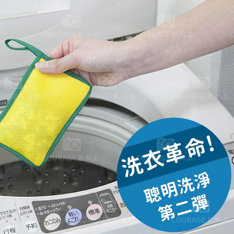 【現貨商品】日本製 洗衣革命-聰明洗淨NOSUSUMEII