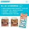 【現貨商品】日本CLEARDENT美齒潔牙擦(齒垢清潔海綿)
