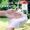 日本製 天然酒精抗菌濕紙巾5包(20枚入/包)大尺寸20x30cm