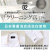 【現貨商品】浸透力1.4倍UP衣領袖口除汙專用劑175g(日本乾洗店專用)