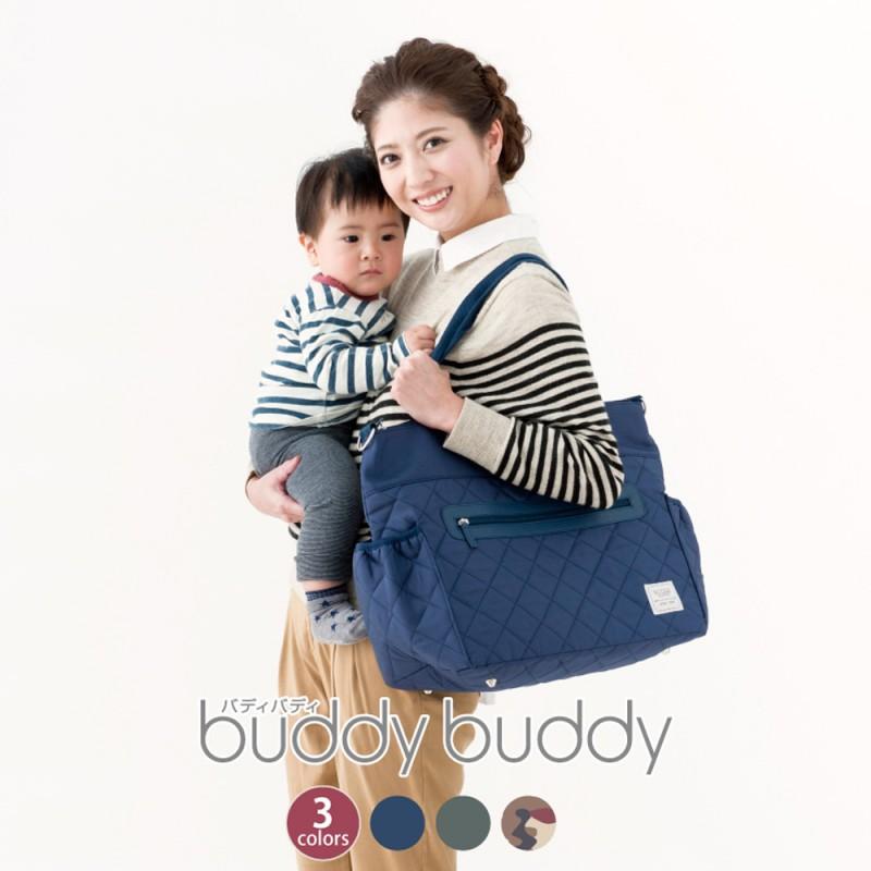 日本LUCKY Buddy Buddy 經典菱格多功能媽媽包