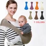 嬰兒背巾 西村媽媽 日本LUCKY 舒寶利網狀舒適背巾 (7色)