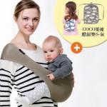 嬰兒背巾 西村媽媽 日本LUCKY 舒寶利網狀舒適背巾 (7色) + COCO果凍酷涼暖墊(S)