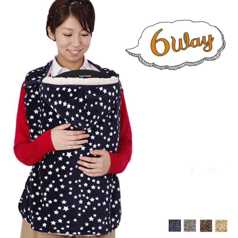 保暖背帶/推車披風 西村媽媽 日本LUCKY  6WAY多功能披風(專利款)