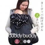 日本LUCKY Buddy Buddy 3WAY 【歐洲版】多功能披風