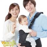 【超值B規商品】嬰兒背帶 西村媽媽 日本LUCKY Waist Carry威適特腰凳背帶(商品無外盒包裝、腰凳有些許白汙)