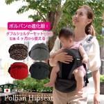 日本背巾 腰凳(坐墊)背巾-日本LUCKY Hip Seat 步育育兒腰凳背巾〔MELANGE灰〕