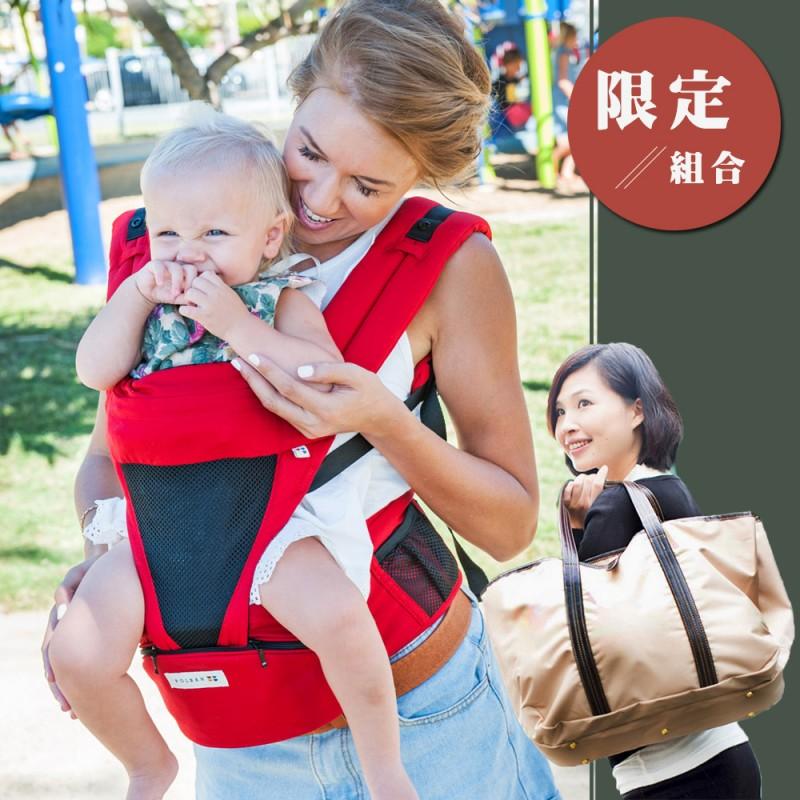 嬰兒背帶 西村媽媽 日本LUCKY POLBAN腰凳背帶 + 超大TOTE媽媽包(組合)