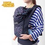 嬰兒背巾 西村媽媽 日本LUCKY  X-GIRL享樂舒適背帶