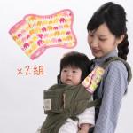 【日本研發】日本LUCKY 手裏劍交叉口水墊 (吉祥兔)各種寬細背帶都適用/日本製 (2入組)