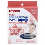 貝親 PIGEON 含油棉棒 日本製 100%純棉 / 適用年齡:0個月起