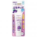 貝親 PIGEON 嬰兒防蛀牙膏(葡萄口味) 日本製 /1.5歲起