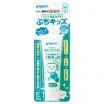 【Pigeon貝親】嬰兒防蛀牙膏(木糖醇口味)/日本製/使用年齡:1.5歲起