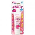 貝親 PIGEON 嬰兒防蛀牙膏(草莓口味) 日本製 /1.5歲起