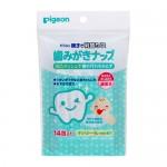 貝親 PIGEON 嬰兒潔牙濕巾42入 日本製 / 使用年齡:長牙起