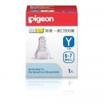 貝親 PIGEON 一般口徑母乳實感矽膠奶嘴 Y /適用年齡:6、7個月起