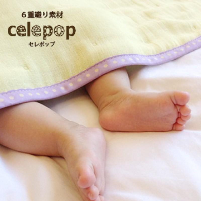 六層魔法空氣紗celepop 推車蓋毯+圍兜+專用袋(日本製)