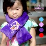 兒童旗袍 小仙子 絨毛圍巾 [喜氣紅、優雅紫、天空藍、甜美粉]
