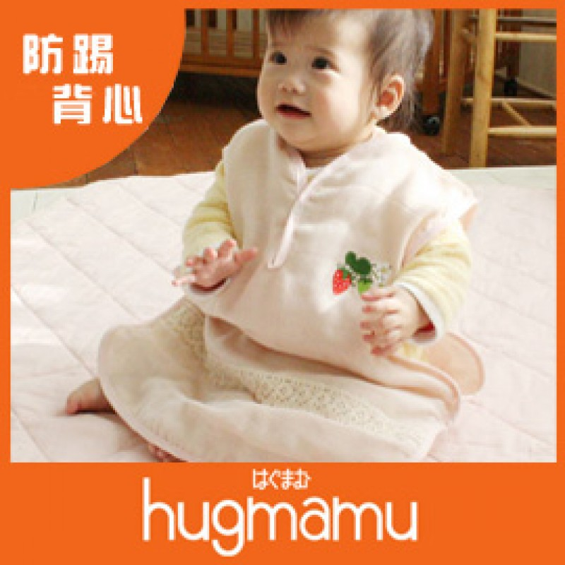 hugmamu 三層精燒魔力紗森林夥伴-防踢背心(baby size)日本製