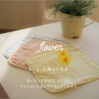 六層魔法空氣紗flower手帕 (日本製)