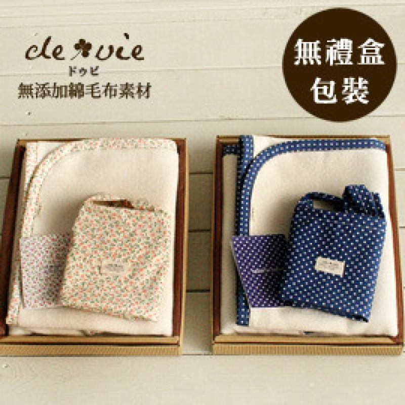 devie 無漂染棉毛布午休毯 附專用袋(日本純手工純棉100%)