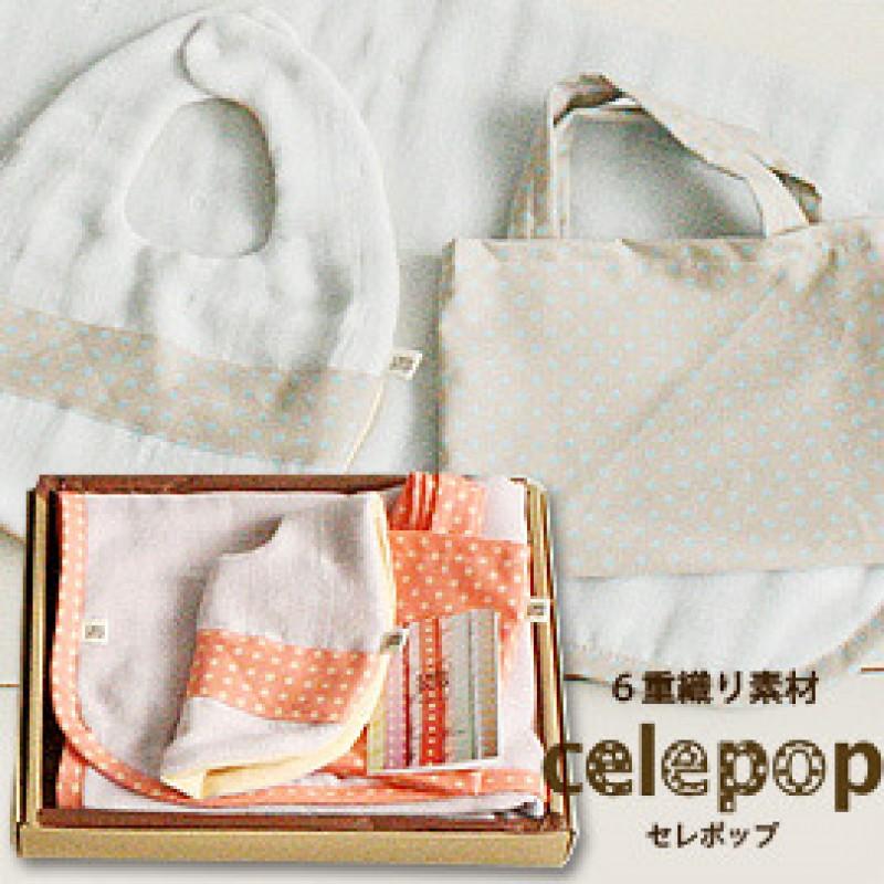 六層魔法空氣紗celepop 推車蓋毯+圍兜+專用袋(日本製) 禮盒組