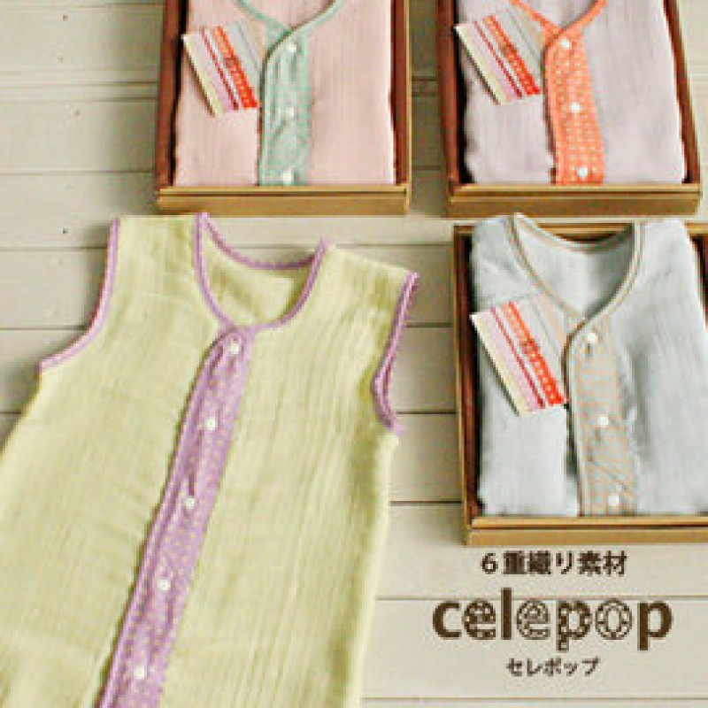 六層魔法空氣紗celepop 防踢背心baby size(日本製) 禮盒組