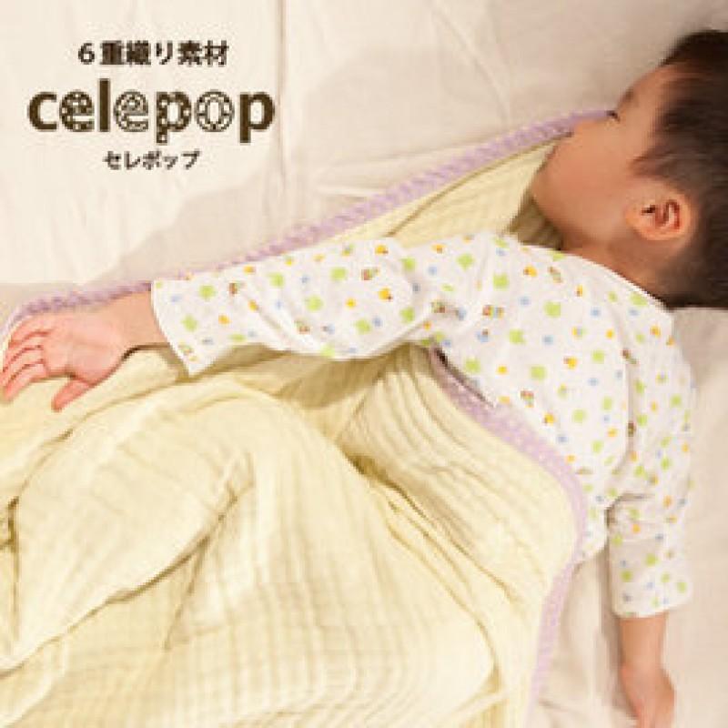 六層魔法空氣紗celepop 嬰兒被M(日本製)