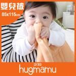 五層精燒魔力纱親親寶貝 嬰兒被 (日本製)
