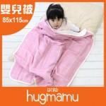 五層精燒魔力纱親親寶貝復刻版 嬰兒被 (日本製)