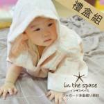 五層精燒魔力紗in the space 成長型浴袍