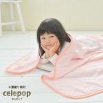 六層魔法空氣紗celepop 兒童被L(日本製)