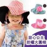 日本 BABY DECO 甜心公主防曬大圓帽